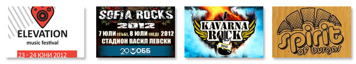 Билети за Elevation, Sofia Rocks, Kavarna Rock, Spirit of Burgas