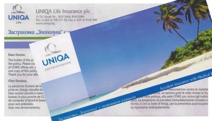 insurer-blog